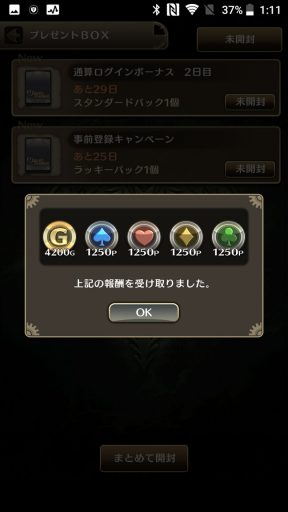 Screenshot_20180423-011118