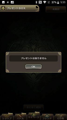 Screenshot_20180423-011159
