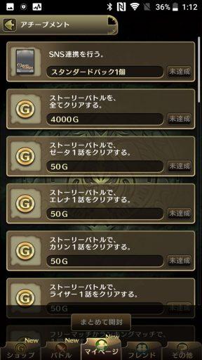 Screenshot_20180423-011222