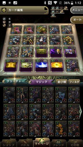 Screenshot_20180423-011252