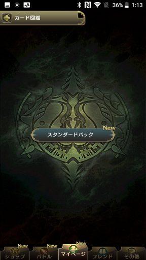 Screenshot_20180423-011314