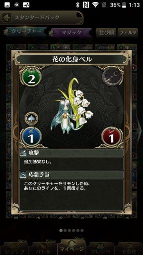 Screenshot_20180423-011322