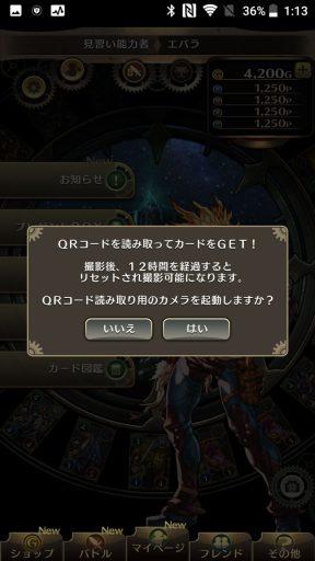Screenshot_20180423-011338