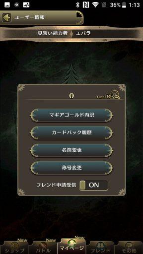 Screenshot_20180423-011352