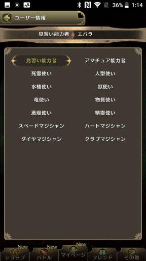Screenshot_20180423-011404