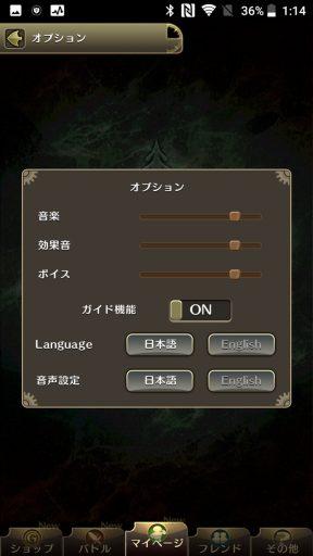 Screenshot_20180423-011412