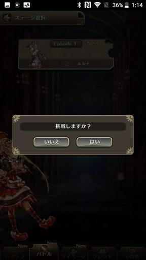 Screenshot_20180423-011436