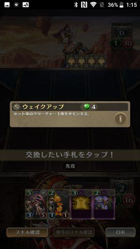 Screenshot_20180423-011520