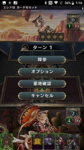 Screenshot_20180423-011605