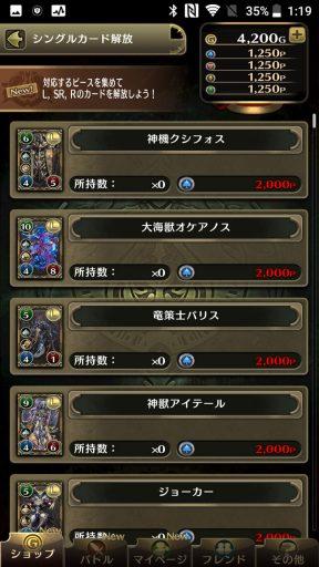 Screenshot_20180423-011952