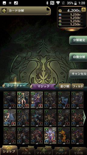 Screenshot_20180423-012018