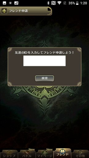 Screenshot_20180423-012034