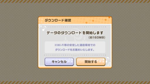Screenshot_20180424-232520