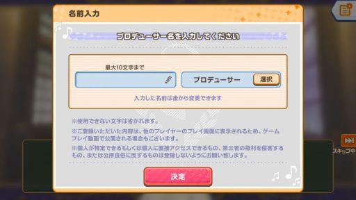 Screenshot_20180424-233031