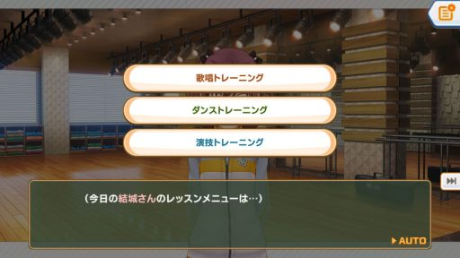 Screenshot_20180424-233530