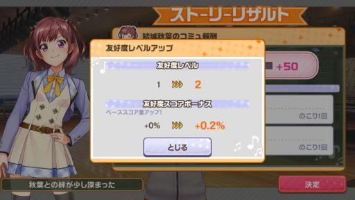 Screenshot_20180424-233614