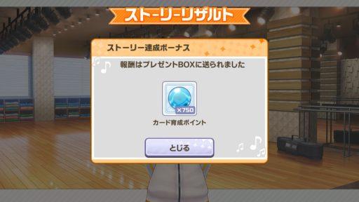 Screenshot_20180424-233621