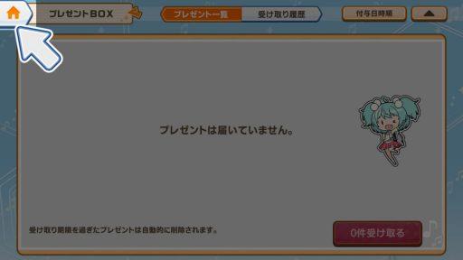 Screenshot_20180424-233651