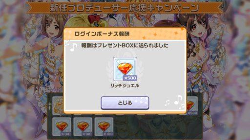 Screenshot_20180424-233846