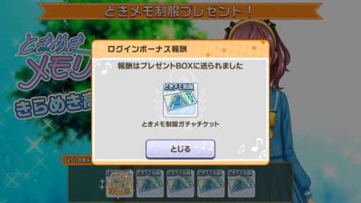 Screenshot_20180424-233859