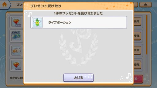 Screenshot_20180425-230051