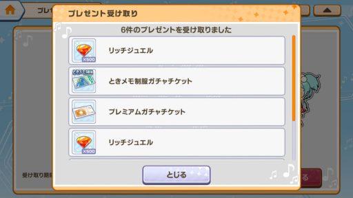 Screenshot_20180425-230055