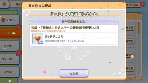 Screenshot_20180425-230116