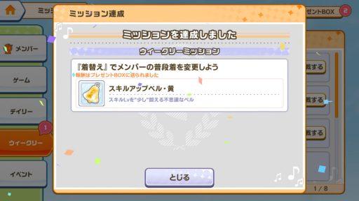 Screenshot_20180425-230129
