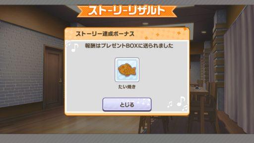 Screenshot_20180425-230215