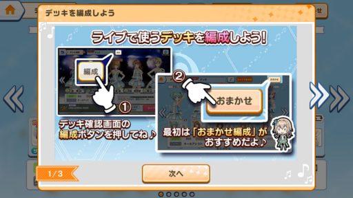 Screenshot_20180425-230234