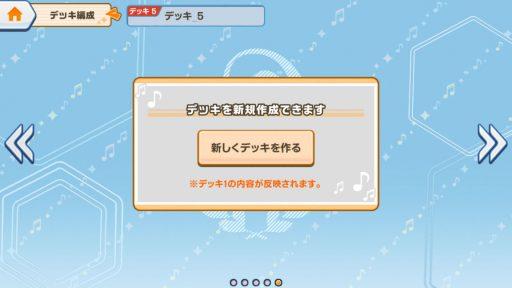 Screenshot_20180425-230244