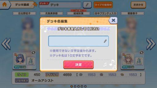 Screenshot_20180425-230254