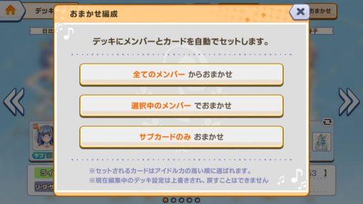 Screenshot_20180425-230303
