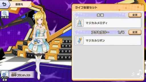 Screenshot_20180425-230328