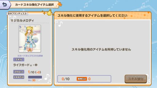 Screenshot_20180425-230441