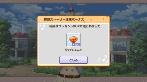 Screenshot_20180425-230708