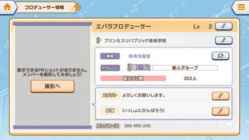Screenshot_20180425-230934