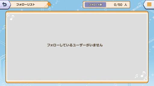 Screenshot_20180425-230945