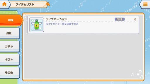 Screenshot_20180425-231012