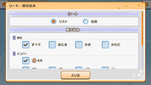 Screenshot_20180425-231049