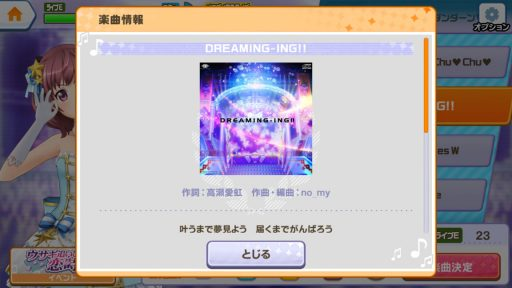 Screenshot_20180425-231152