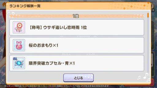 Screenshot_20180425-231234