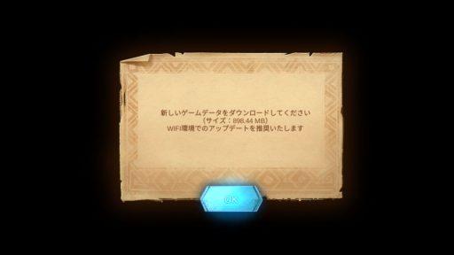 Screenshot_20180430-232250