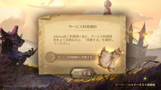 Screenshot_20180430-233344