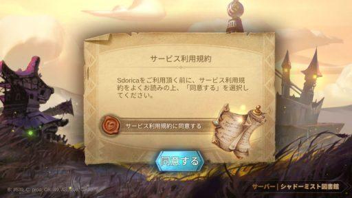Screenshot_20180430-233347