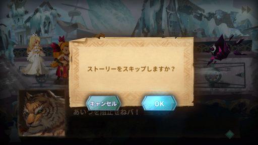 Screenshot_20180430-233500