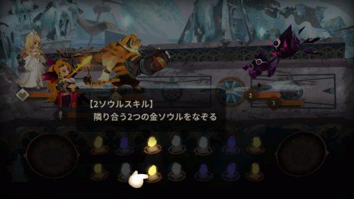 Screenshot_20180430-233505