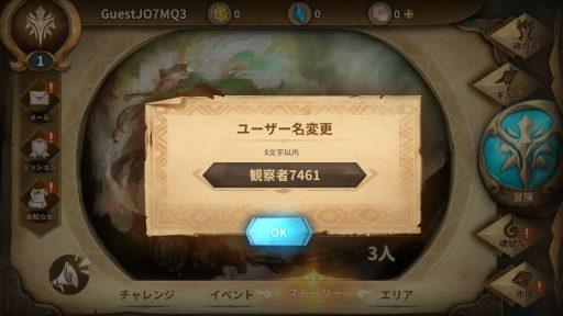 Screenshot_20180430-233915
