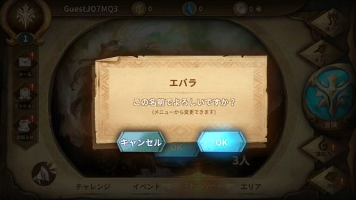 Screenshot_20180430-233922
