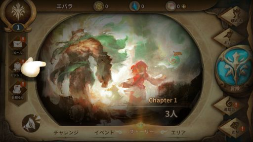 Screenshot_20180430-233933